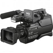 Sony HXR-MC2500 ( HXR MC2500E ) Shoulder Mount AVCHD Camcorder