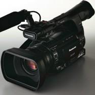 PANASONIC AG-HPX250AEJ (AG HPX250, HPX 250 EJ) P2 HD Handheld Camcorder