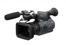 Accesorii camere video / dslr